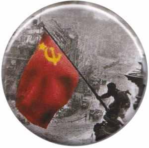 25mm Button: 8. Mai 1945