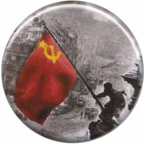 37mm Button: 8. Mai 1945