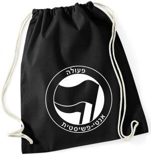 Sportbeutel: Antifaschistische Aktion - hebräisch (schwarz/schwarz)