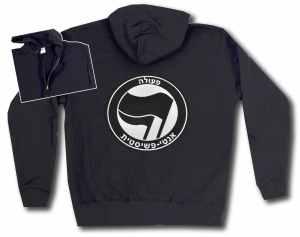 Kapuzen-Jacke: Antifaschistische Aktion - hebräisch (schwarz/schwarz)