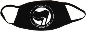 Mundmaske: Antifaschistische Aktion - hebräisch (schwarz/schwarz)