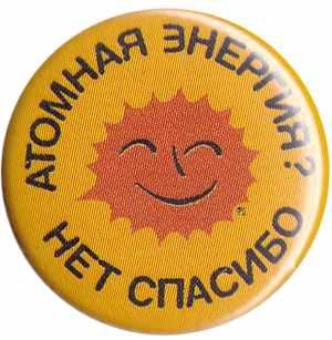 37mm Magnet-Button: Atomkraft? Nein Danke - russisch