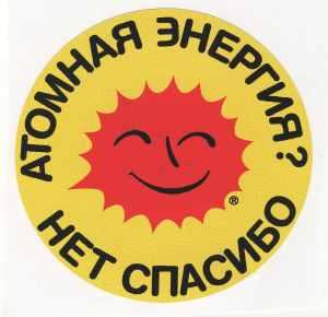 Aufkleber: Atomkraft? Nein Danke - russisch