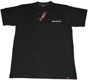 T-Shirt: Classic