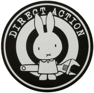 Aufkleber: Direct Action