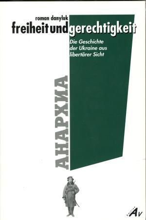 Buch: Freiheit und Gerechtigkeit