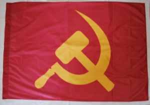 Fahne / Flagge (ca. 150x100cm): Hammer und Sichel (rot / gelb)