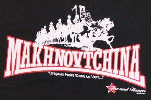 Detailansicht T-Shirt: Makhnovtchina