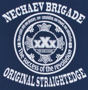 Detailansicht Girlie-Shirt: Nechaev Brigade