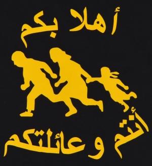 Detailansicht Top / Trägershirt: Refugees welcome (arabisch)