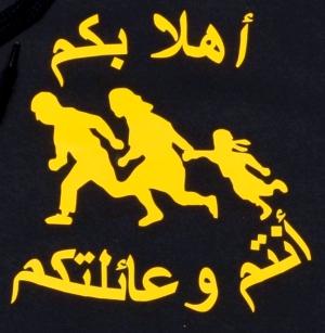 Detailansicht Kapuzen-Pullover: Refugees welcome (arabisch)