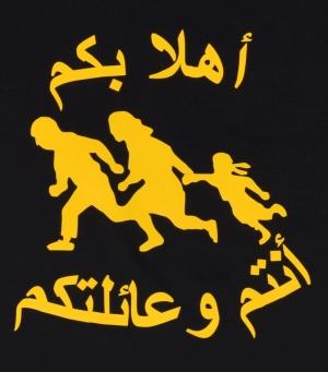 Detailansicht Fairtrade T-Shirt: Refugees welcome (arabisch)