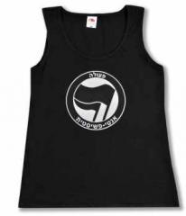 """Zum tailliertes Tanktop """"Antifaschistische Aktion - hebräisch (schwarz/schwarz)"""" für 12,00 € gehen."""