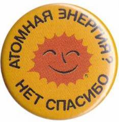 """Zum 37mm Magnet-Button """"Atomkraft? Nein Danke - russisch"""" für 2,50 € gehen."""
