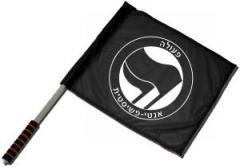 """Zum/zur  Fahne / Flagge (ca. 40x35cm) """"Antifaschistische Aktion - hebräisch (schwarz/schwarz)"""" für 11,00 € gehen."""