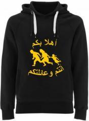 """Zum Fairtrade Pullover """"Refugees welcome (arabisch)"""" für 40,00 € gehen."""