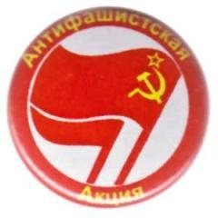 """Zum 25mm Button """"Antifaschistische Aktion (russisch)"""" für 0,80 € gehen."""