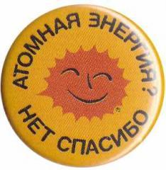 """Zum 25mm Button """"Atomkraft? Nein Danke - russisch"""" für 0,78 € gehen."""