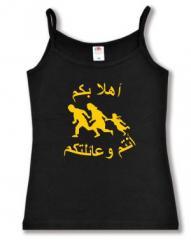 """Zum Top / Trägershirt """"Refugees welcome (arabisch)"""" für 14,50 € gehen."""