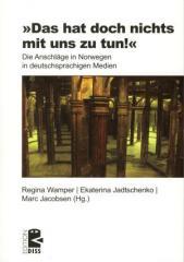 """Zum Buch """"Das hat doch nichts mit uns zu tun!"""" von Regina Wamper, Ekaterina Jadtschenko und Marc Jacobsen (Hg.) für 18,00 € gehen."""