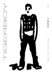 """Zum Buch """"Tigerboy #17"""" von Oliver Grajewski für 7,15 € gehen."""