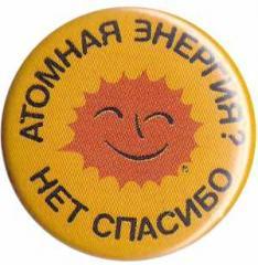 """Zum 25mm Magnet-Button """"Atomkraft? Nein Danke - russisch"""" für 2,00 € gehen."""