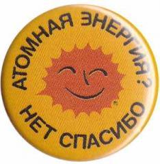 """Zum 37mm Button """"Atomkraft? Nein Danke - russisch"""" für 1,00 € gehen."""